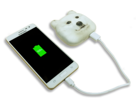 pets power bank2