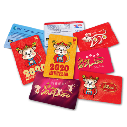 2020 chinese new year cepas cards
