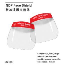 NDP face shield